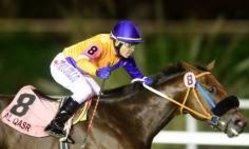Contenido de la imagen Al Qasr se llevó la gloria y el pasaje a Santa Anita (Turfdiario)